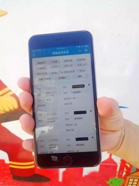"""杨浦交警:科技""""神器""""专治货车超载!"""