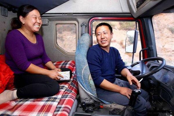 卡车司机为什么带着老婆一起?转行司机道出原委网友:有些心酸