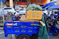 济南:对快递服务车统一编号和标识管理