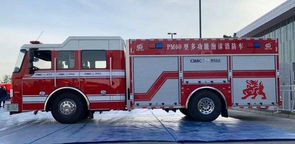 三款消防神器��C中集�合的�工品�|