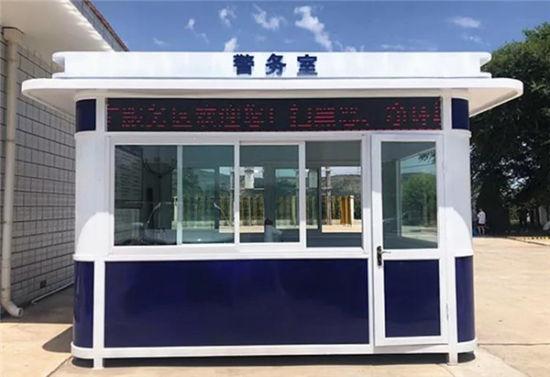 甘肃:高速公路39对服务区建成55个警务室