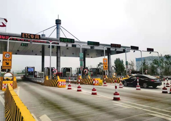 山东:全省高速公路ETC车道本月完成升级改造