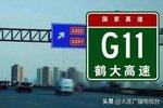 �Q大高速�@��路段要封路 �@行攻略在此