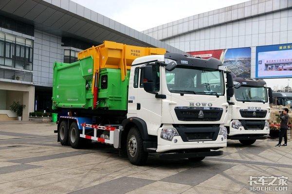 第四届中国商用车博览会重庆正式召开