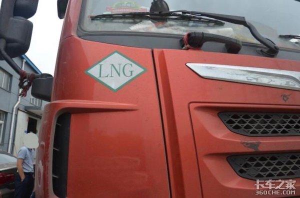 当别人和你聊起主流LNG车型时,答应我别再一脸懵逼好吗?