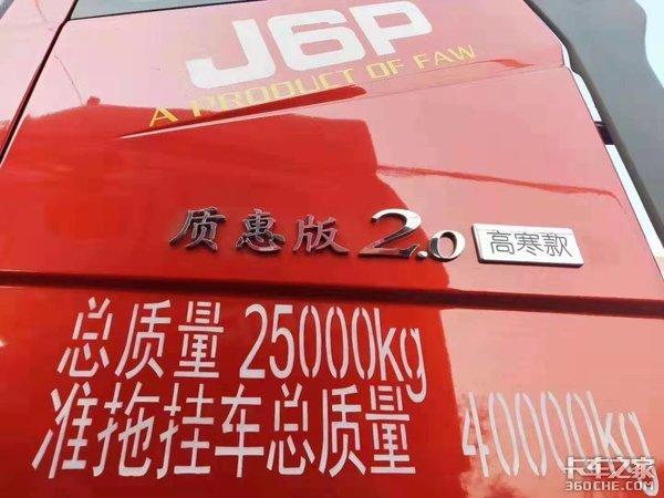 国六LNG车年度爆红,买车别跟风,这些车型同样值得考虑!