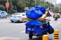 西宁邮政局:新增一批快递专属停车区域