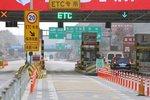 新疆:高速公路年底基本���F不停�收�M