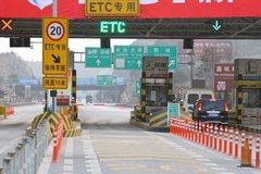 新疆:高速公路年底基本实现不停车收费