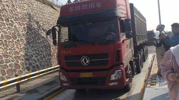 留意!往后超限超载货车别想上高速了!