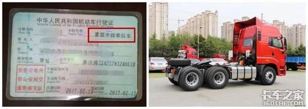 持有B2驾驶证能不能开拖车头?别等被扣分罚款才知情