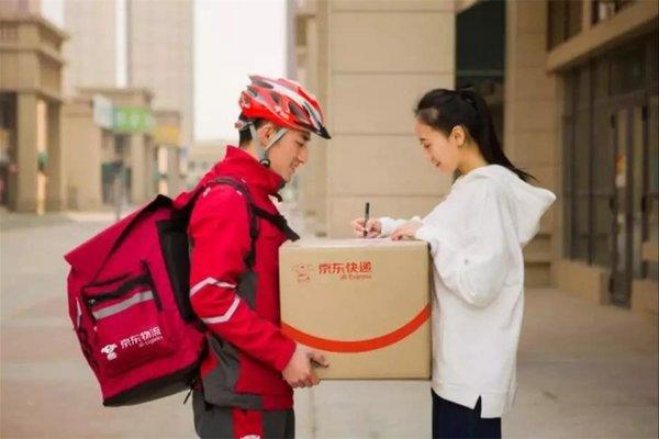物流集锦:京东物流未来5个月补贴3亿给一线员工