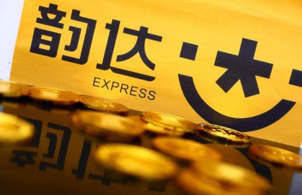 韵达9月快递收入28亿元同比增长158%