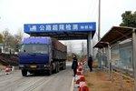 """天津:本年以来查处""""百吨王""""738辆!"""