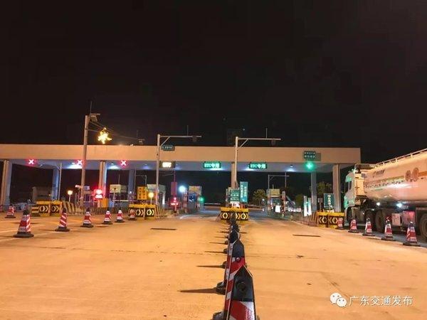 广东:下月收费站仅留两条人工混淆车道
