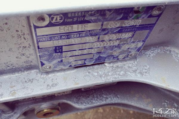 国六轻卡车型少?别急,新鲜热乎的欧马可S3超级轻卡这就来!