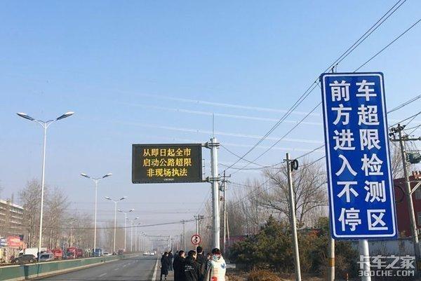 """严查""""百吨王"""":""""不超载不挣钱""""是个伪命题"""