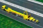 日本:新型卡�可�U�身 保�o道路工作者
