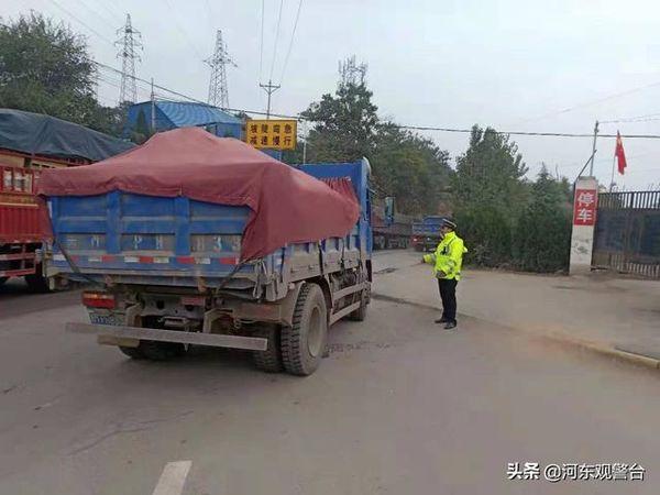平陆交警:积极开展渣土车专项集中整治行动