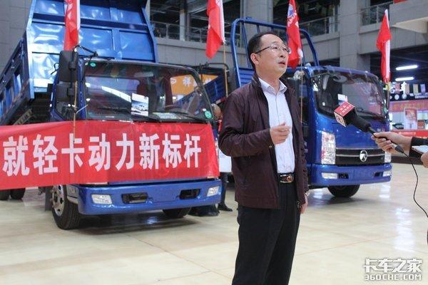 凯马汽车锐捷产品及潍柴动力联合推介会