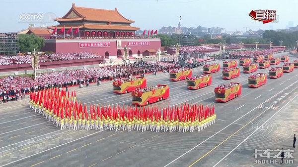 国庆70周年礼毕,盘点活动的幕后豪杰们