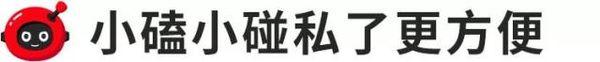 """遇到�@�追N事故打死都不能""""私了""""!"""