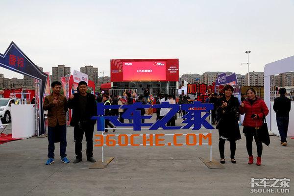 10月28-29日 我们在郑州等你到来看展会