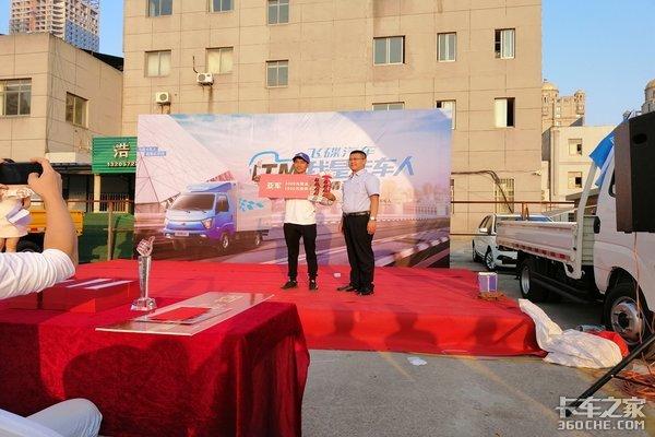 飞碟汽车我是卡车人大赛浙江湖州站圆满成功
