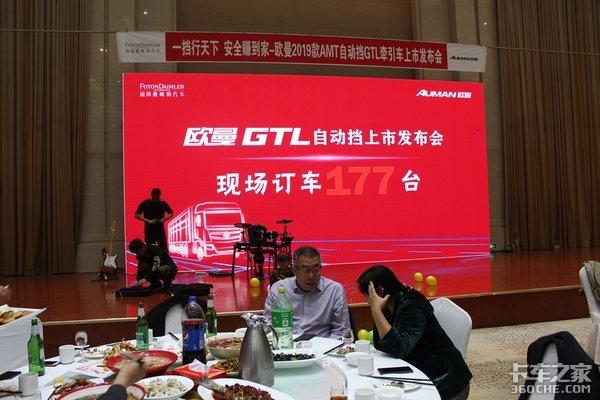 �W曼自���GTL�恳���R沂�^域隆重上市