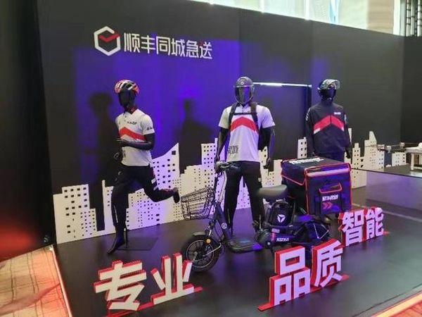 物流集锦:顺丰同城急送品牌将独立运营