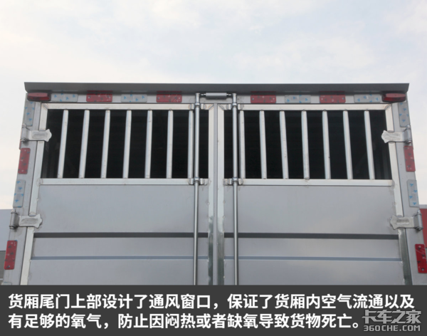 欧马可底盘+3.8L康机+304不锈钢厢,这款车拉水产品再也不怕车厢生锈