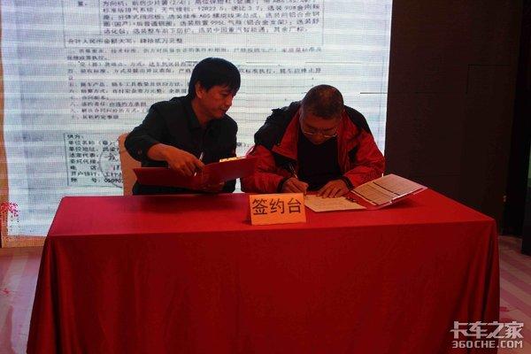 中国重汽国六燃气车T7H440马力山西吕梁震撼上市优惠多多