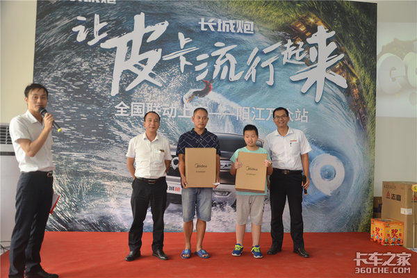 售价12.68万-15.98万长城皮卡长城炮阳江正式上市