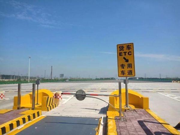 天津:集中�_通503�l高速收�M站ETC�道