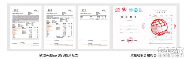"""新蓝""""尚纯""""成功入驻延长壳牌,要做车用尿素品牌的""""新代言""""?"""