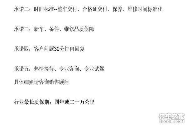 长安凯程F70全球上市发布会――恩施站