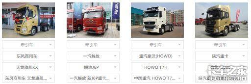 做一名未来能在行业中生存的卡车人,你,准备好了吗?