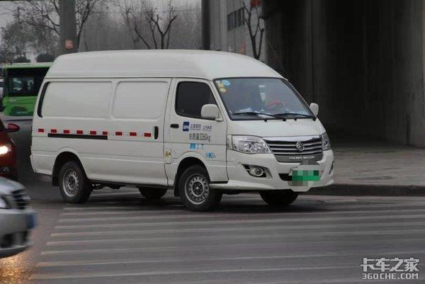 乌鲁木齐:11月起新能源车不受市区限行措施限制