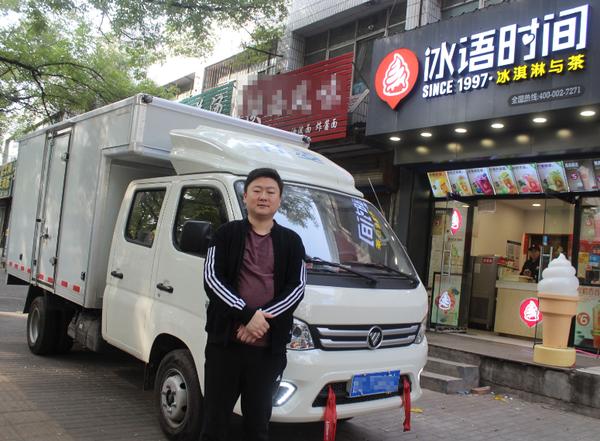 80后老板欲将饮品店开遍全国祥菱微卡助他马到成功