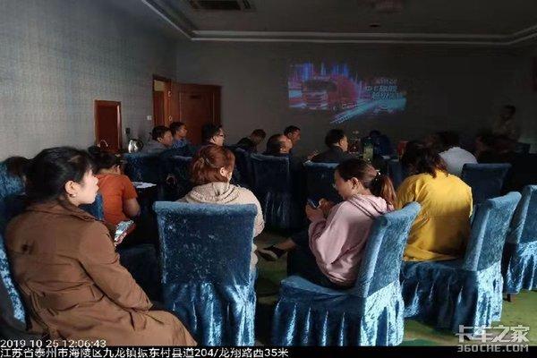 泰州青岛解放龙VH用户联谊会成功举办