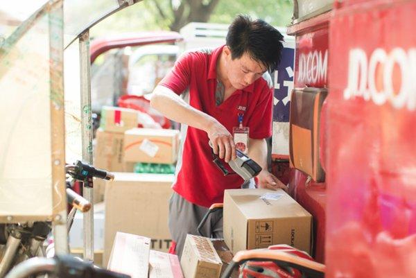 京东物流:发布区块链产品供应链产业平台