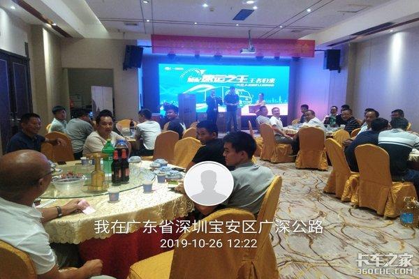 一汽红塔公狮S1锡柴4DB1产品深圳推荐会