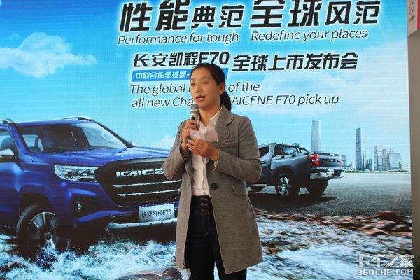 长安凯程F70全球上市发布会长沙站圆满成功