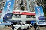 长安凯程F70重庆地区上市发布