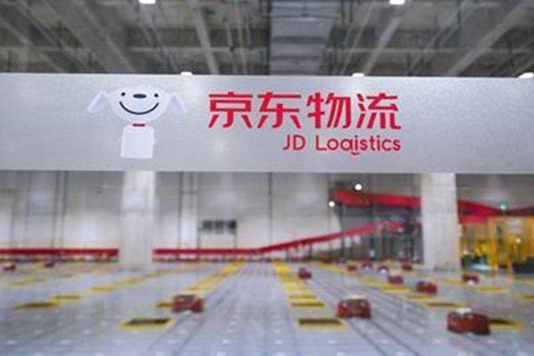 这个双十一京东亮出国内首个5G物流园区