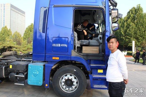 一档行天下安全赚到家福田欧曼GTL自动挡牵引车上济宁站隆重上市