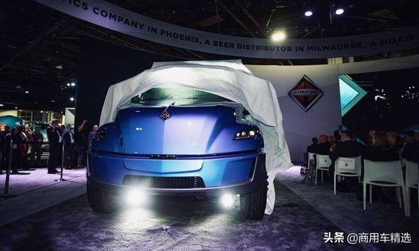 645马力的电动中卡纳威司达旗下万国eMV卡车亮相北美商用车展
