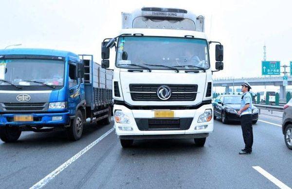 交通部:搭建货运监管平台超速后可示警