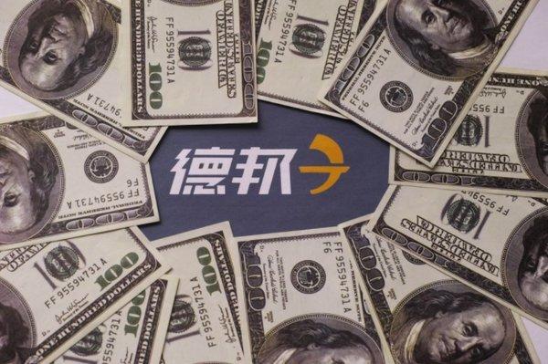 德邦前三季度营收184.47亿元净利同比下降75.70%