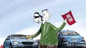 神仙操作卖别人的车还自己的债货车司机:我车呢?